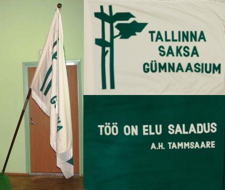 TSG lipp