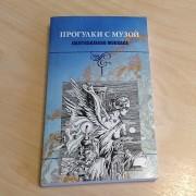 venekeelne