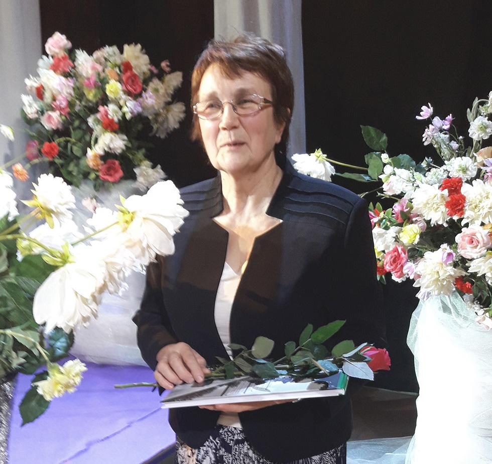 Mae Sutrop