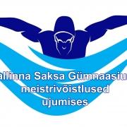 TSG ujumine