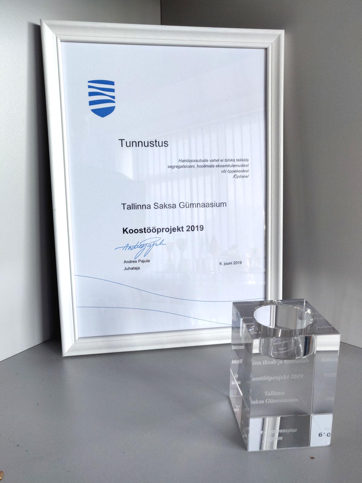 4d6be823796 Tallinna Saksa Gümnaasium – Uuenev haridusasutus 2016 – me õpime kõikjal